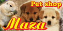 Pet shop maza