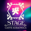 Igraonica stage