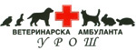 Veterinarska ordinacija uroš