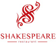 Caffe pizzeria shakespeare