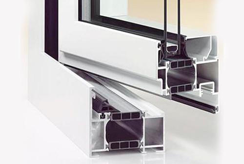 Inženjering Bau - PVC STOLARIJA - 1