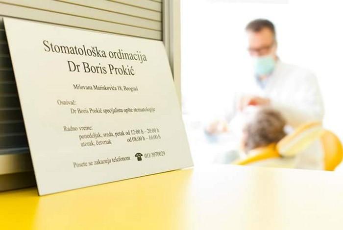 Stomatološka ordinacija dr boris prokić - STOMATOLOŠKA ORDINACIJA DR BORIS PROKIĆ - 1
