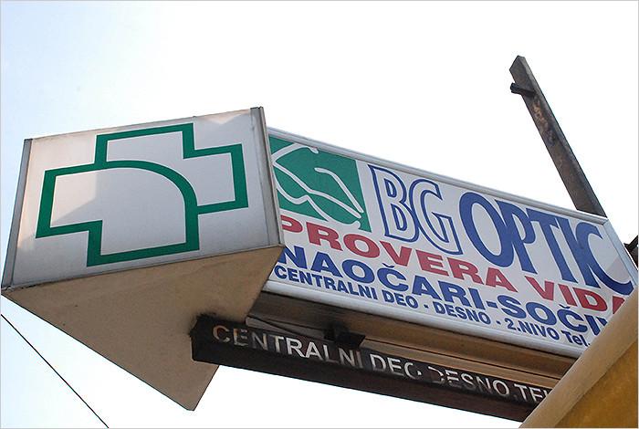 Bg optic - BG OPTIC - 1