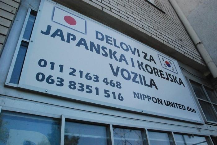 Nippon United - NIPPON UNITED - 1