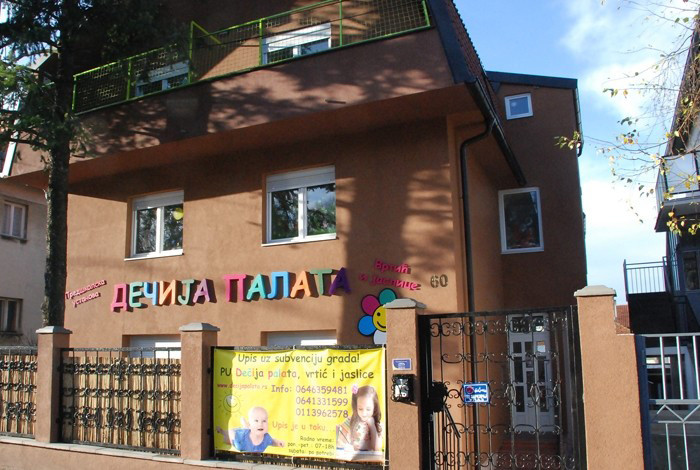 Privatni vrtić Dečija Palata - O NAMA - 1