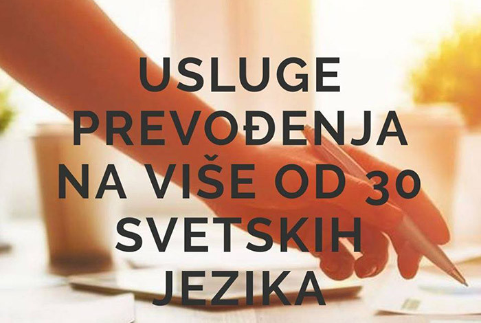 Agencija za prevodilačke usluge Poliglota Balkan - O NAMA - 1