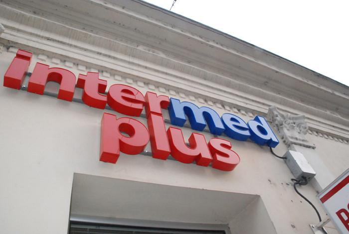 Intermed Plus Poliklinika - O NAMA - 1