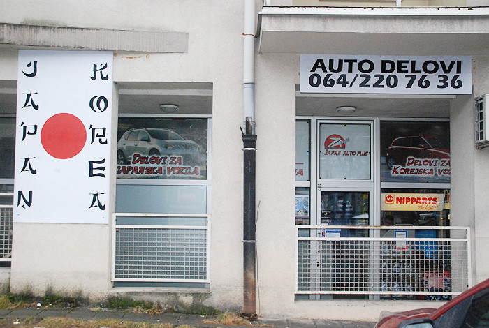 Japan auto plus str - auto delovi i servis za japanska i korejska vozila - JAPAN AUTO PLUS - 1