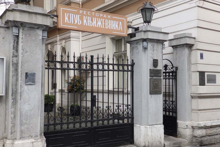 Restoran Klub književnika - KLUB KNJIŽEVNIKA - 1