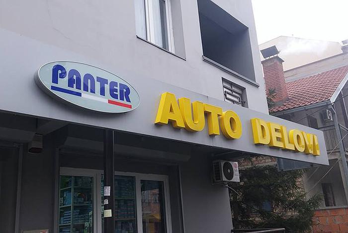 Panter - originalni delovi i servis - REZERVNI DELOVI - 1