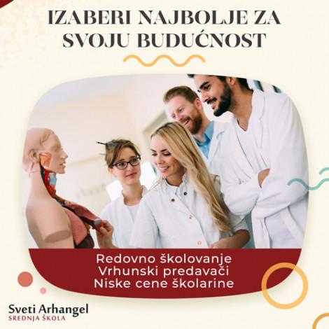 Srednja medicinska škola Sveti Arhangel - ŠKOLA SVETI ARHANGEL - 1