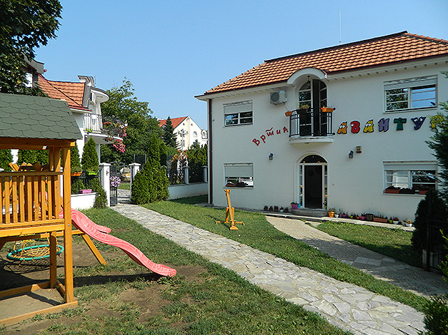 Vrtić Avantura - ВРТИЋ АВАНТУРА - ВИТАНОВАЧКА 27 - 1