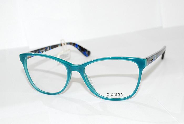 Optika Green Eyes - NAOČARE ZA VID - 1