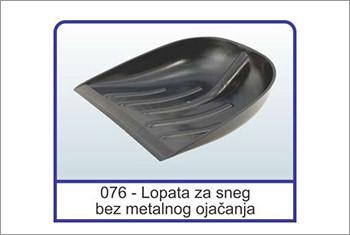 MS Milaš Plast - PLASTIKA ZA DOMAĆINSTVO - 1