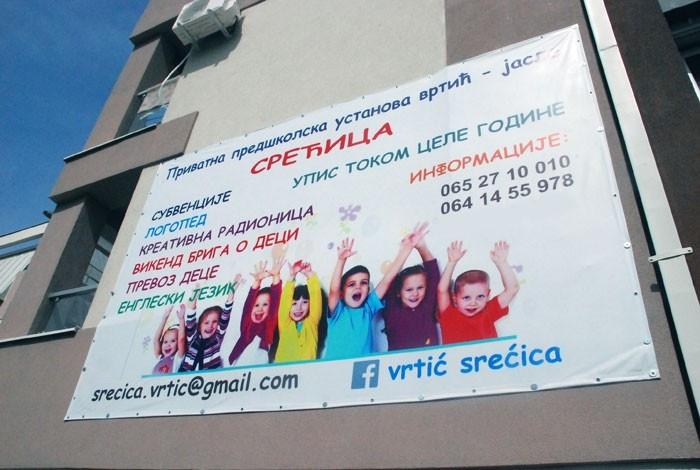 Privatni vrtić Srećica - PRIVATNI VRTIĆ SREĆICA - 1