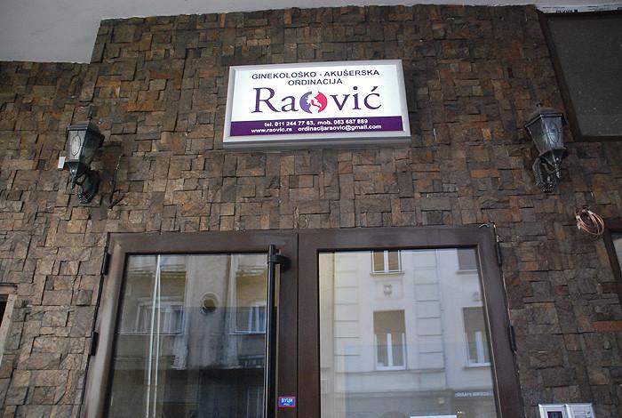Ginekološko akušerska ordinacija Raović - O NAMA - 1