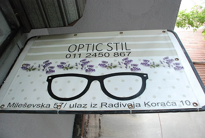 Optic Stil - O NAMA - 1