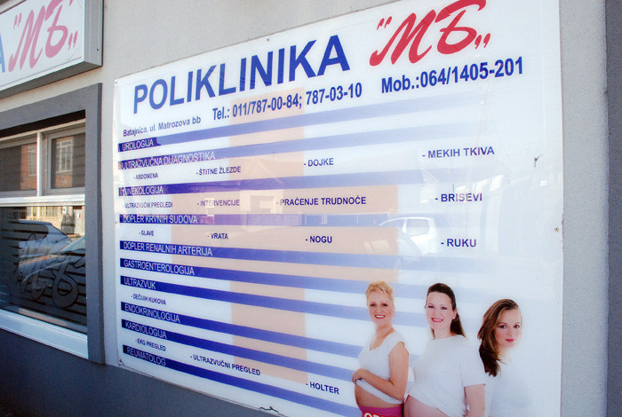 Poliklinika MB - O NAMA - 1