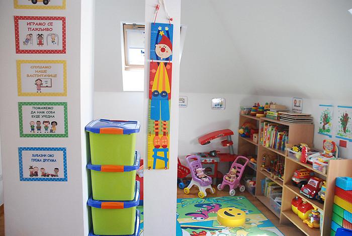 Studio za decu Zmaj - PROSTOR VTIĆA - 1