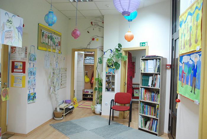 Studio za decu Zmaj - STUDIO ZA DECU ZMAJ - 1