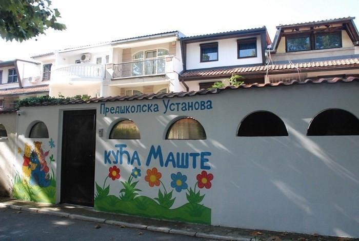 Kuća Mašte privatan vrtić i jaslice - KUĆA MAŠTE - 1
