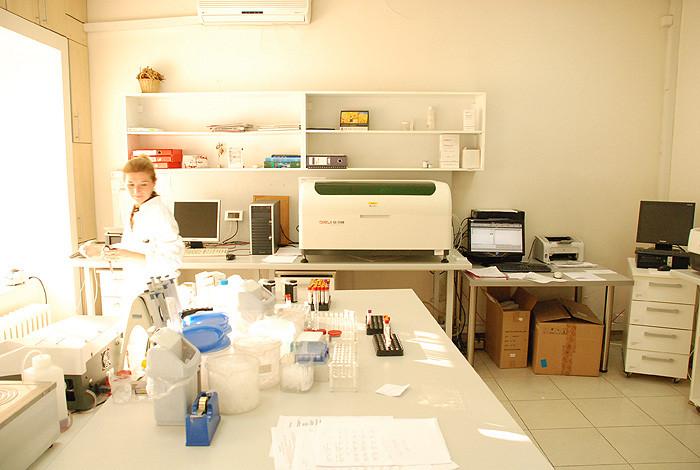 Biohemijska Laboratorija Analiza - RADNO VREME - 1