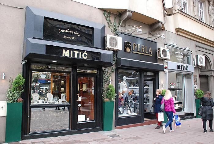 Zlatara Mitić - O NAMA - 1