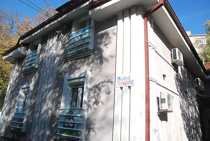 Vrtić Mala Fabrika Mašte - MALA FABRIKA MAŠTE NA VRAČARU - 1