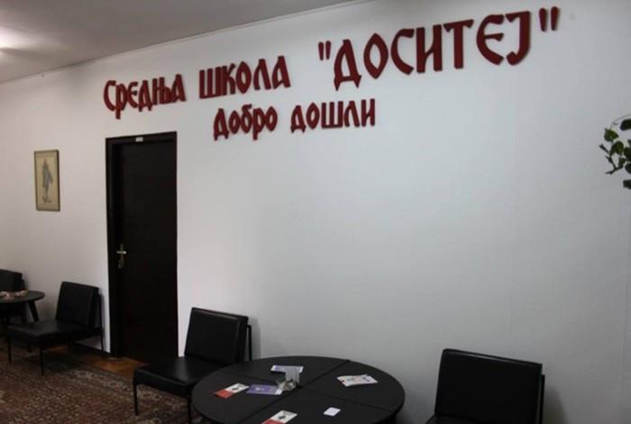 Srednja škola Dositej - SARADNJA SA OKRUŽENJEM - 1