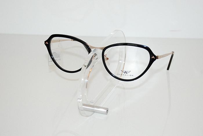 Optika Lepši Pogled - NAOČARE ZA VID - 1