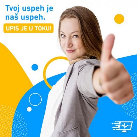 Srednja medicinska i IT gimnazija - SREDNJA DIZAJNERSKA ŠKOLA - 1