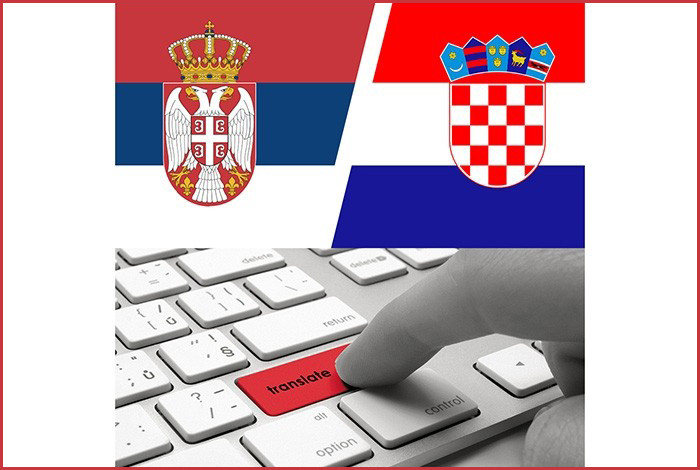Sudski tumač za hrvatski jezik Branislava Čolović - OBLASTI PREVOĐENJA - 1