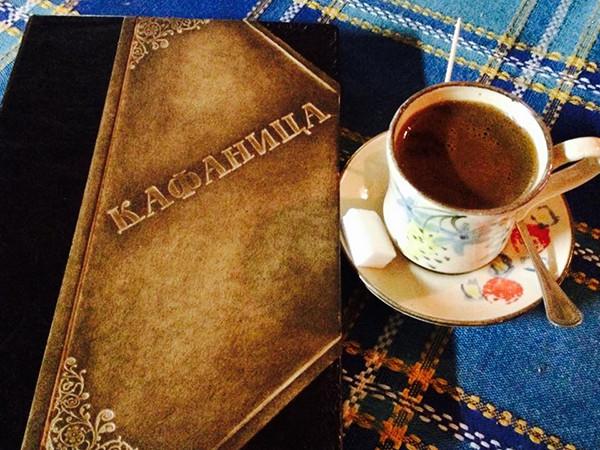 Kafanica - POSLASTICE - 1