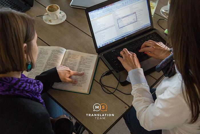 MS Translation Team 021 - USLUGE PREVOĐENJA ZA ENGLESKI JEZIK - 1