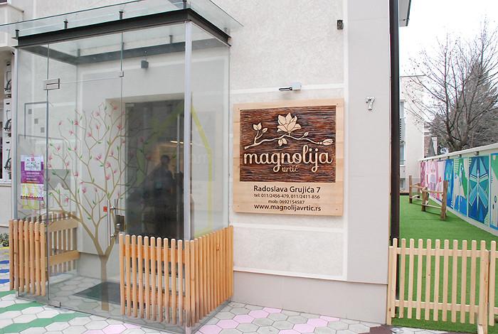 Privatni vrtić Magnolija - PRIVATNI VRTIĆ MAGNOLIJA - 1