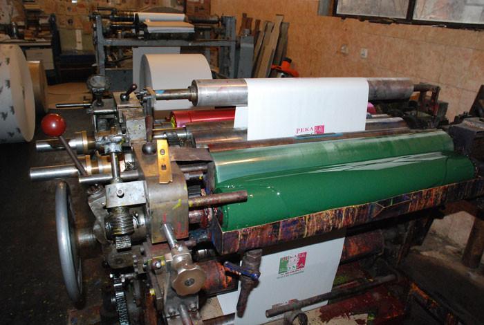 MT - 85 Papirne kese i ambalaža - PAPIRNE I NATRON KESE - 1