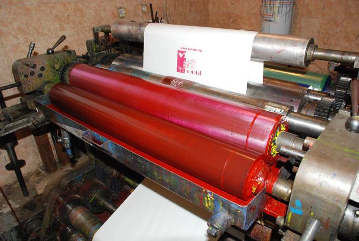 MT - 85 Papirne kese i ambalaža - POVERENJE I ODANOST - 1