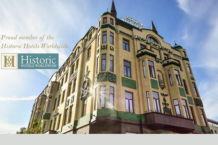 Hotel Moskva Beograd - O HOTELU - 1